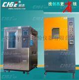 二手宏瑞达H-PTH-225DKH可程式恒温恒湿试验箱转让