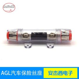 汽车防水保险丝座ANL大号叉栓式保险丝座 品质保证厂家直销