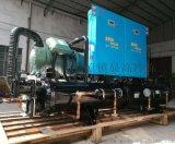混凝土专用低温螺杆式工业冷水机