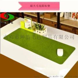 厂家批发毛毡垫 定做多种型号鼠标垫桌垫