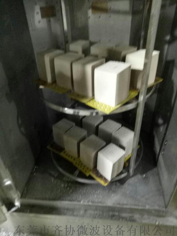蜂窝陶瓷微波定型干燥炉|微波干燥设备