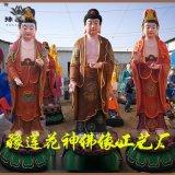 西方三圣豫莲花河南佛像厂供应三宝佛韦陀菩萨弥勒佛、