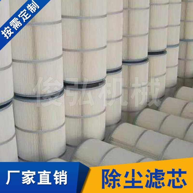 大功率工廠除塵器 單機濾筒除塵器 工業集塵器