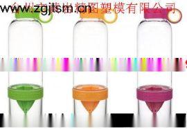 tritan塑料杯模具专业生产厂家