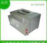 SPDR系列配套電熱式加溼器,敞口式電熱加溼器