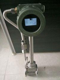 出口智能空气流量计、压缩气流量计、气体流量计流量仪表