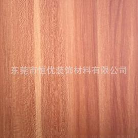 厂家直销各种木纹石头纹宝丽纸免漆纸华丽纸麻面纸家具贴面纸