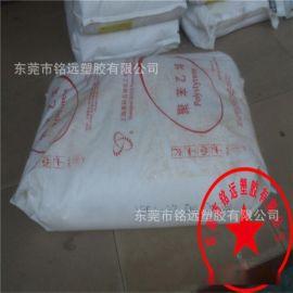 供应 HIPS/上海赛科/514P/苯乙烯塑胶原料