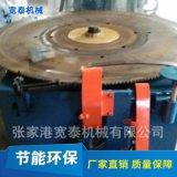 厂家推荐 宽泰800木工机械合金锯片磨齿机飞锯锯片磨齿机 定制