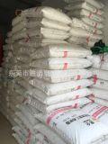 薄膜級LDPE 蘭州石化1810D 包裝容器 塑料包裝塑膠原料 耐化學性 耐磨耗LDPE