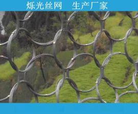江西边坡防护网 缠绕性环形网 南昌主动防护网价格