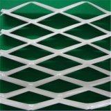 建筑装饰用网防护网菱形铝板网