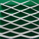 建築裝飾用網防護網菱形鋁板網