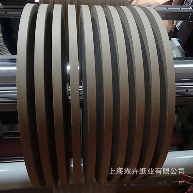 沙發牀墊彈簧定位紙 電纜電子五金包裝紙