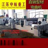 金屬成型設備廠家直銷型材彎曲機 拆卸卷板機 中航機械設備