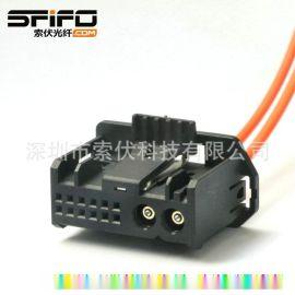 MOST汽车1355795通讯光纤线 解码器用