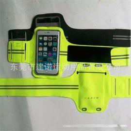 亚马逊户外用品爆款 手机护套 跑步手机运动臂带 沙滩手机防水袋