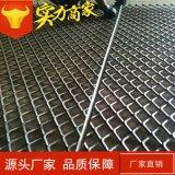 304不鏽鋼鋼板網,菱形鐵板網,重型鋼板網