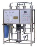 單級反滲透設備1T/H單級反滲透設備免費安裝調試