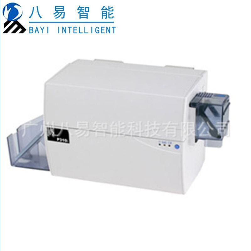 供应  P310i 证卡打印机系列 量大优惠