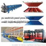 出口聚氨酯PU夹芯板材生产设备层压机