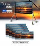 98寸大尺寸無線智慧互動觸控一體機(WPV-981)