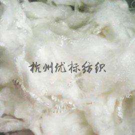 改性涤纶纤维短纤 仿羊绒纤维现货供应