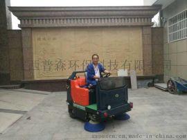 陕西普森电动环卫车 清洁车 电动扫地机