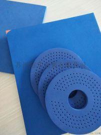 新型EVA绝缘材料 防滑隔热 厂家可按要求加工成型