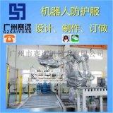 工业机器人用防护服,abb机器人衣服
