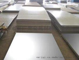 316L不锈钢热轧板,耐腐蚀不锈钢板