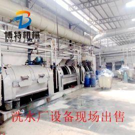 博特BT-XS水洗机  工业600磅洗水机水洗机