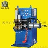 惠州德力UN3铜铝管对焊机  专利产品