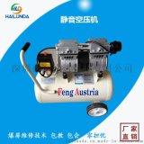 空压机 超静音空压机 无油静音空压机 小型空气压缩机 贴合机用空压机