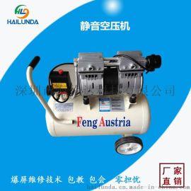 超静音空压机无油静音空压机小型贴合机用空压机