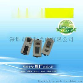 供應晶元芯片3014LED燈珠黃光