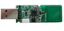物联网RFID近距离USB读写器(FR101)