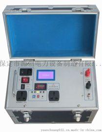 保定源创YCDY-800便携式工频试验电源