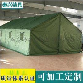 大量供应 户外20人帐篷 野营户外餐厅帐篷 野外多人帐篷