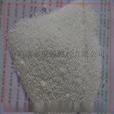 油井水泥減輕劑GWZ,水泥減輕劑廠家