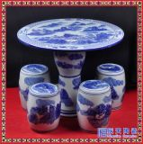 居家桌凳景德鎮陶瓷擺件休閒庭院桌椅 別墅庭院戶外陽臺陶瓷桌