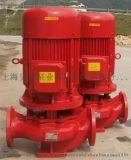 新电机 消防泵自动喷淋泵 上海贝德水泵