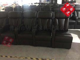 客厅VIP沙发 头等舱芝功能沙发 手动电动制冷杯伸展沙发厂家