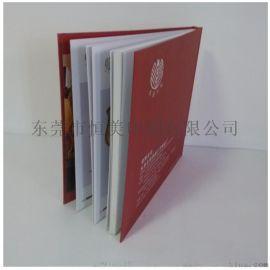 供应企业精装画册定制印刷 宣传册印刷