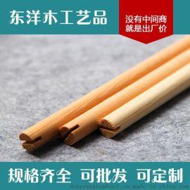 東洋木工藝 實木木棒 開槽木把柄 櫸木工藝品木棒