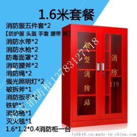 浙江精选消防柜消防器材柜厂家13783127718