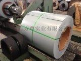 敷铝锌镀铝锌DX51D+AZ耐指纹镀铝锌敷铝锌