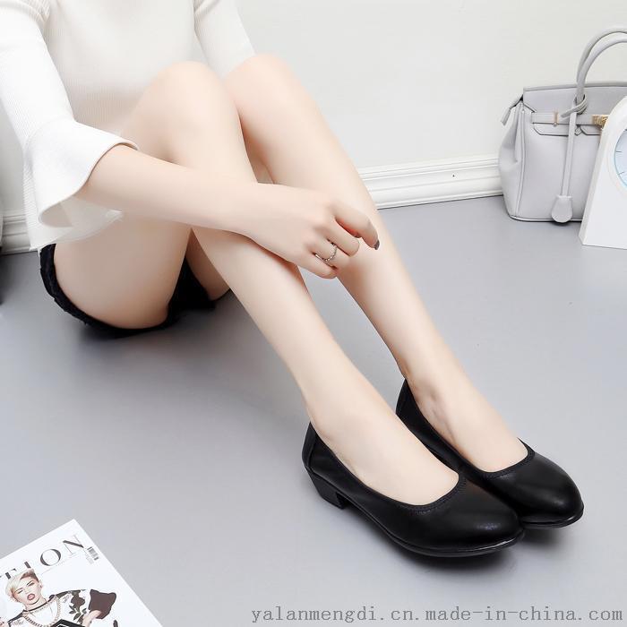 2101黑色真皮酒店工作鞋