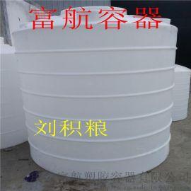 耐酸碱5立方搅拌桶 5吨化工储罐