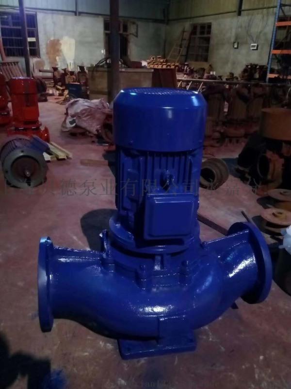 自動噴淋 消火栓泵/電氣控制櫃 自動巡檢櫃